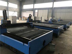 મેટલ માટે 3 ડી 220 વી પ્લાઝ્મા કટર સસ્તી ચાઇનીઝ સી.એન.સી. પ્લાઝ્મા કટીંગ મશીન