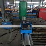 પોર્ટેબલ ઓક્સિજન એસિટિલિન ટોર્ચ ગેસ કટીંગ મશીન પ્લાઝ્મા કટર 40
