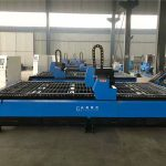 ચાઇનીઝ સી.એન.સી. મેટલ ફ્લેમ પ્લાઝ્મા કટીંગ મશીન
