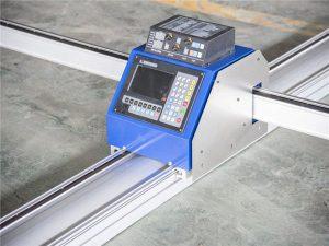 ઉચ્ચ કાર્યક્ષમતા સીએનસી પ્લાઝ્મા કટીંગ મશીન 0-3500 મીમી મીન કટીંગ સ્પીડ