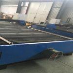 ગરમ વેચાણ મેટલ શીટ કટીંગ સ્ટેઈનલેસ સ્ટીલ કાર્બન સ્ટીલ 100 સી.એન.સી. પ્લાઝ્મા કટર 120 પ્લાઝ્મા કટીંગ મશીન