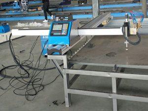 પોર્ટેબલ સી.એન.સી. પ્લાઝ્મા કટીંગ મશીન આર્થિક ભાવ મેટલ કટીંગ મશીન