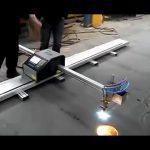 ચાઇના ઉત્પાદક પોર્ટેબલ સી.એન.સી. પ્લાઝ્મા કટીંગ મશીન