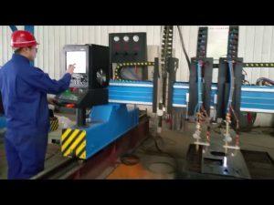 સીએનસી ગેન્ટ્રી જ્યોત કટીંગ મશીન