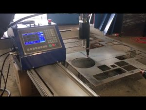 સીએનસી પોર્ટેબલ એર પ્લાઝ્મા કટીંગ મશીન, પોર્ટેબલ એર પ્લાઝ્મા કટર