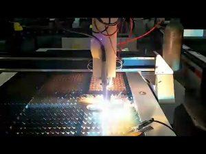 ઓછી કિંમતના પ્લાઝ્મા કટર શીટ સ્ટીલ સી.એન.સી. નાના પ્લાઝ્મા કટીંગ મશીન