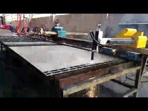 મેટલ સ્ટીલ કટીંગ મશીન મીની પોર્ટેબલ જ્યોત, પ્લાઝ્મા કટીંગ મશીન કિંમત