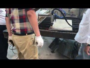 મિની પોર્ટેબલ સી.એન.સી. પ્લાઝ્મા કટીંગ મશીન સી.એન.સી. પ્લાઝ્મા કટર