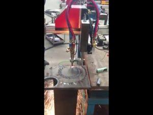 પોર્ટેબલ સી.એન.સી. ફ્લેમ કટર મીની સી.એન.સી. પ્લાઝ્મા કટીંગ મશીન સી.એન.સી. કટીંગ મશીન