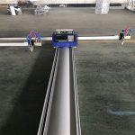 પોર્ટેબલ સી.એન.સી. ફ્લેમ પ્લાઝ્મા કટીંગ મશીન