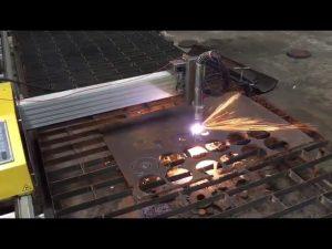 હાયપરથર્મ 45 સાથે પોર્ટેબલ સી.એન.સી. ફ્લેમપ્લાઝ્મા કટીંગ મશીન